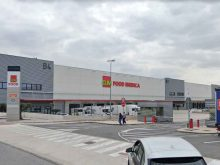 GM Food en Torrejón de Ardoz